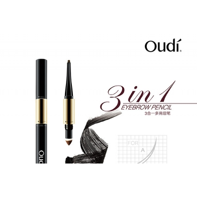 Oudi's eyebrow pencil was sold abroad